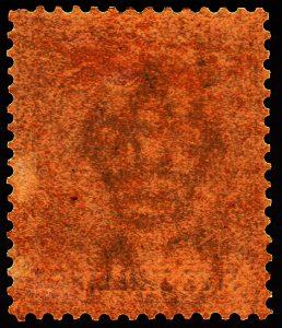 lagos sg28 stamp watermarks