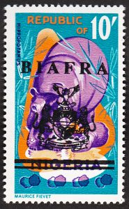 biafra stamps 10 shilling hippo