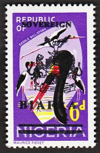 biafra stamps 6d saddle bill stork